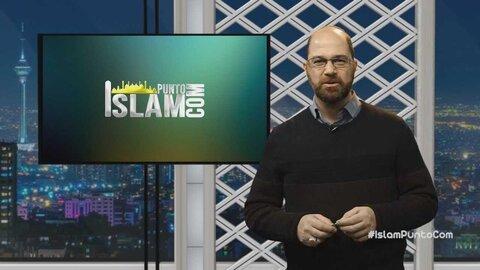 اسلام دات کام