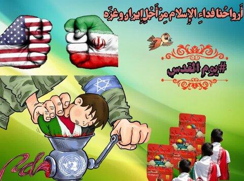 تصاویر/ انزجار تصویری از جنایات اسرائیل به همت بانوان هنرمند مکتب الزهرا(س)یزد