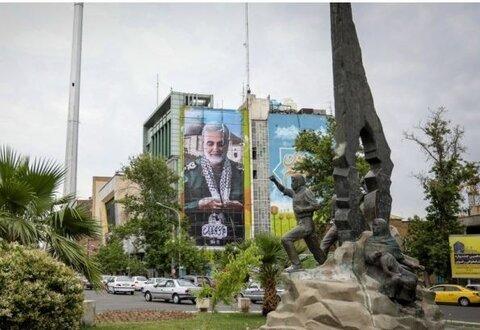 دیوارنگاره میدان فلسطین تهران