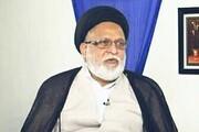 جو مسلمانون کے مسائل سے لا پروا ہو جائے وہ مسلمان نہیں ،مولانا سید صفی حیدر زیدی