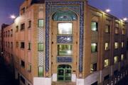 کتابخانه ای با بیش از ۵ هزار جلد نسخه خطی و چاپ سنگی