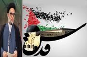 حزب اللہ سے شکست کے بعد ڈیل آف سنچری پیش کرنا پرانے طرز پر نئی چال،مولانا سید احمد علی عابدی