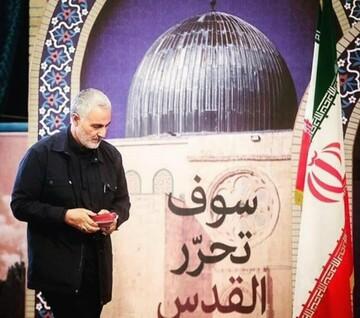 بیانیه مجمع نمایندگان استان قم در مجلس شورای اسلامی به مناسبت روز قدس