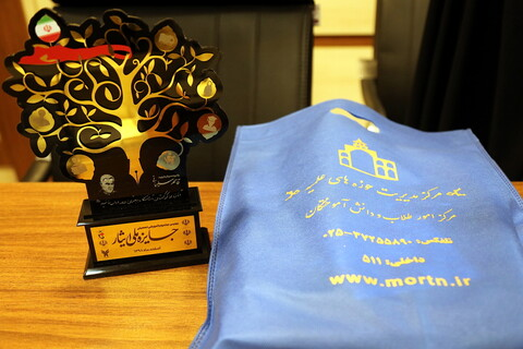 تجلیل از برگزیدگان جشنواره ملی ایثار با حضور آیت الله اعرافی