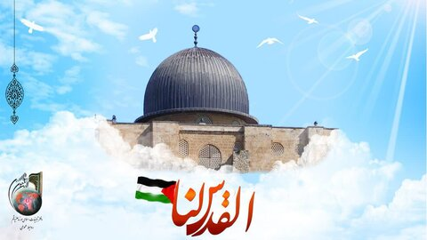بیانیه دفتر تبلیغات اسلامی به مناسبت روز قدس