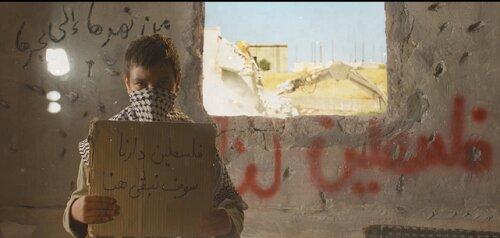 سنبقى في دارنا ونزيل فيروس إسرائيل