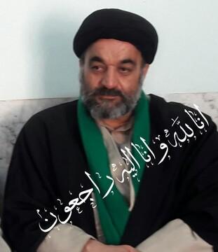 تسلیت مدیر حوزه علمیه خواهران یزد در پی درگذشت استاد حوزه