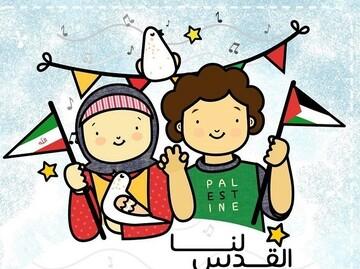 فریاد  مرگ بر اسرائیل فرزندان طلبه مدرسه علمیه فاطمیه اشکذر