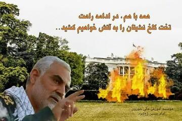 کلیپهای روز جهانی قدس در فضای مجازی حوزه علمیه خواهران یزد