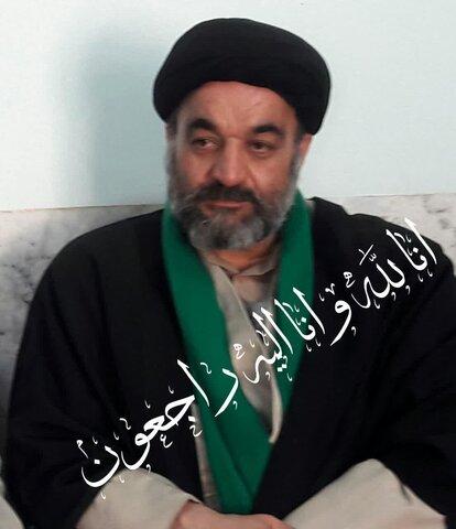 حجت الاسلام سید احمد طباطبایی