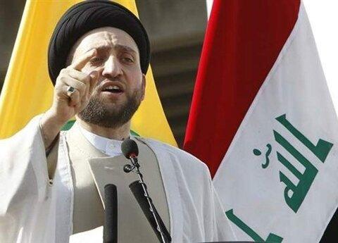 Leader of the Iraqi National Wisdom Movement Ammar Hakim