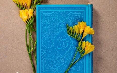 الدّرس القرآني السابع والعشرين؛ لِيَقُومَ النَّاسُ بِالْقِسْطِ