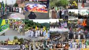 راهپیمایی روز جهانی قدس در بیش از صد شهر و روستای پاکستان برگزار شد+تصاویر