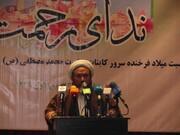 مسئلہ فلسطین کے حل کے ساتھ ہی دنیا امن کا گہوارہ بن سکتی ہے، شیعہ علماء کونسل افغانستان
