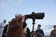 «بررسی رؤیت هلال با چشم مسلح» درقم