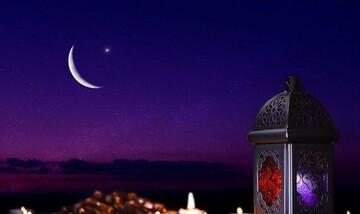 نامه رئیس شورای جهانی کلیساها به مناسبت عید سعید فطر