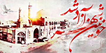مسجدالاقصی را همچون خرمشهر آزاد می کنیم