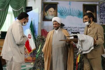 آزادسازی خرمشهر، فتح خودباوری و آرمانی ماندگار است
