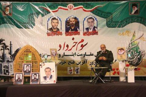 محمدرضا فرهنگ دوست