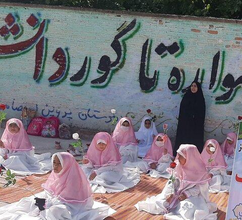 جشن تکلیف دختران در شاهین دژ