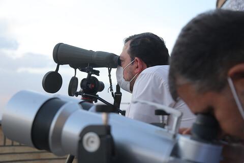 تصاویر / استهلال ماه شوال در رصدخانه امام علی (ع)  قم
