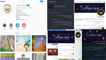 أكثر من (٤٥) ألف ختمة قرآنية عبر مواقع التواصل الاجتماعي
