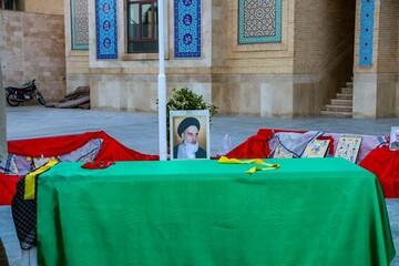 رونمایی از سنگ مرقد مطهر شهید گمنام در مدینه العلم یزد