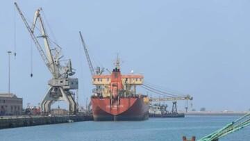 عربستان ۲۰ کشتی یمنی حامل سوخت و غذا را توقیف کرده است