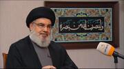 کلمة امین عام حزب الله الیوم تاکید علی الثوابت اللبنانیة