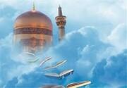 ۱۴هزار یزدی در جشنواره کتابخوانی رضوی شرکت کردهاند/ تمدید زمان شرکت در جشنواره