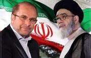 تبریک امام جمعه تبریز  به رئیس مجلس یازدهم