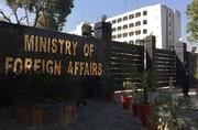 Pakistan condemns construction at Babri Mosque site