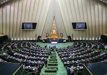 نمایندگان مجلس از مباحث حزبی و جناحی دوری کنند