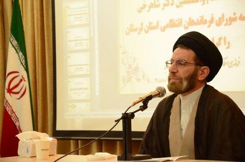 حجت الاسلام والمسلمین شاهرخی