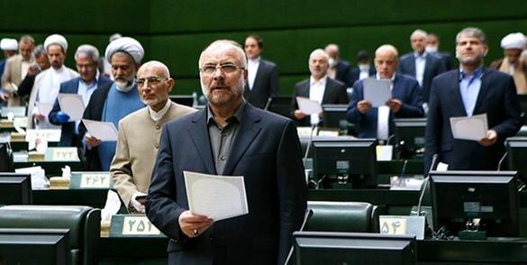 قالیباف رئیس مجلس شد/ اعضای هیئت رئیسه مشخص شدند