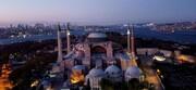Islamic prayers to be held at Istanbul's Hagia Sophia, Erdoğan says