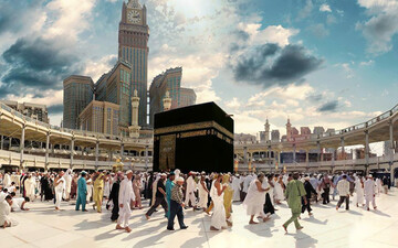 Is the amount deposited with a Hajj travel agency subject to Khums?