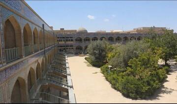 پذیرش مدرسه علمیه جامعة الامام المنتظر(عج) نجف آباد