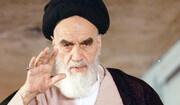 ضرورت بازخوانی اندیشههای امام خمینی(ره) در حمایت از مردم افغانستان