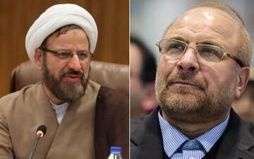 پیام تبریک رئیس دفتر تبلیغات اسلامی به دکتر قالیباف