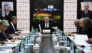 """Palestinian PM """"International Donors' Support is Vital"""""""