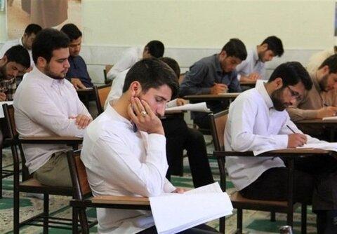 کلاس درس طلاب