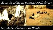جنت البقیع میں مدفون، اسلام کی اہم شخصیات