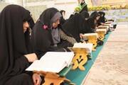 برگزاری محافل انس با قرآن در ۱۲ امامزاده شاخص لرستان