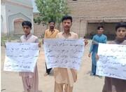 مدرسہ ولی العصر سکھر میں یوم انھدام جنت البقیع کی مناسبت سے احتجاجی مظاہرہ