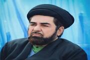 یوم انہدام جنت البقیع کے موقع پر 'آن لائن احتجاجی پروگرام' منعقد کریں، مولانا کلب جواد نقوی