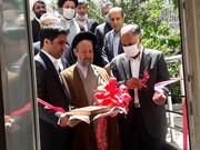 مرکز مهارت آموزی و مشاوره شغلی مرکز خدمات حوزه آذربایجان شرقی افتتاح شد