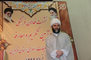 مردم یکی از شاخصهای نظام اسلامی هستند