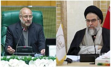 پیام تبریک مدیر جامعةالزهرا به رییس مجلس شورای اسلامی
