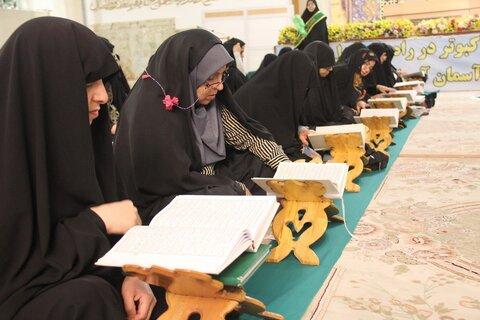 محفل قرآنی بانوان